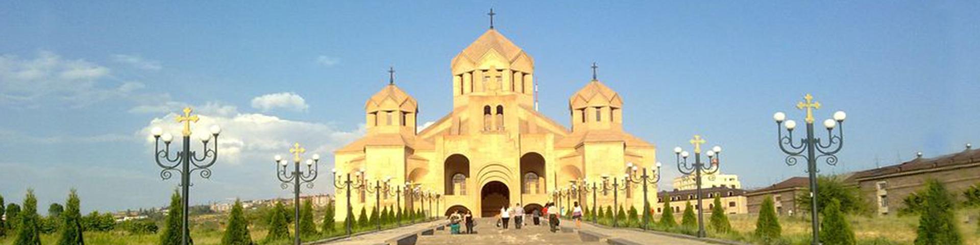تورهای ارمنستان 1400